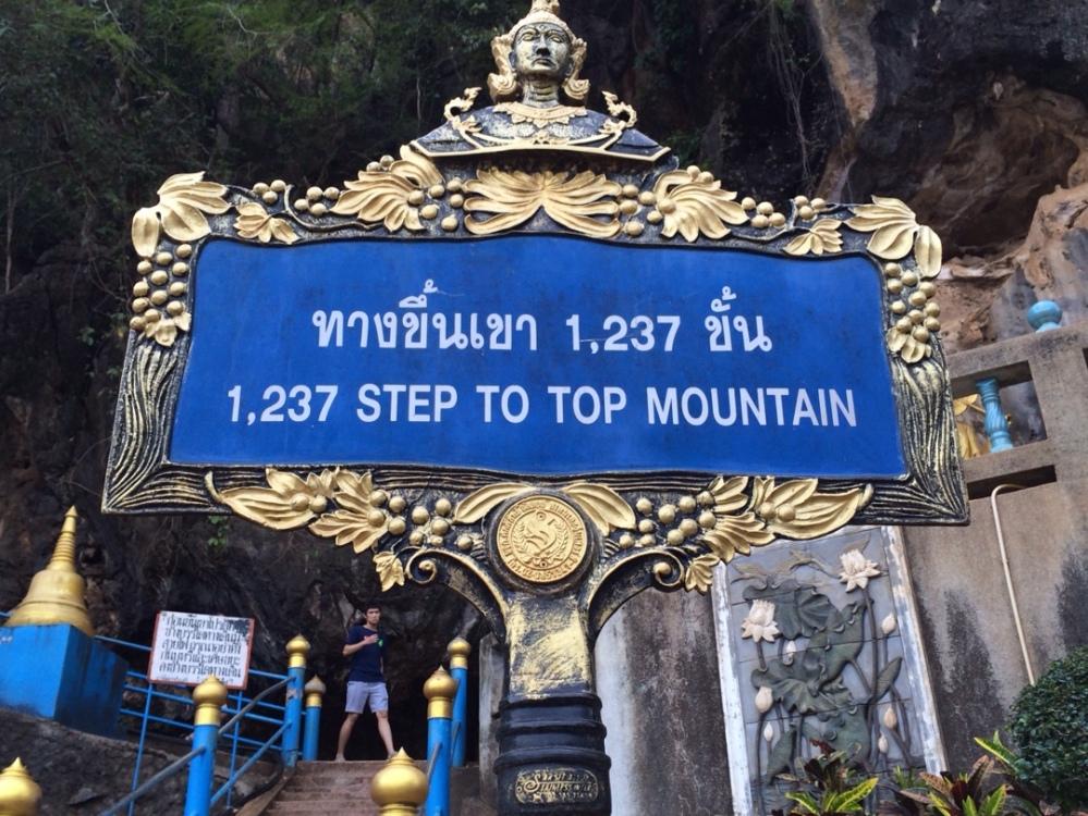 tiger temple mountain sign krabi