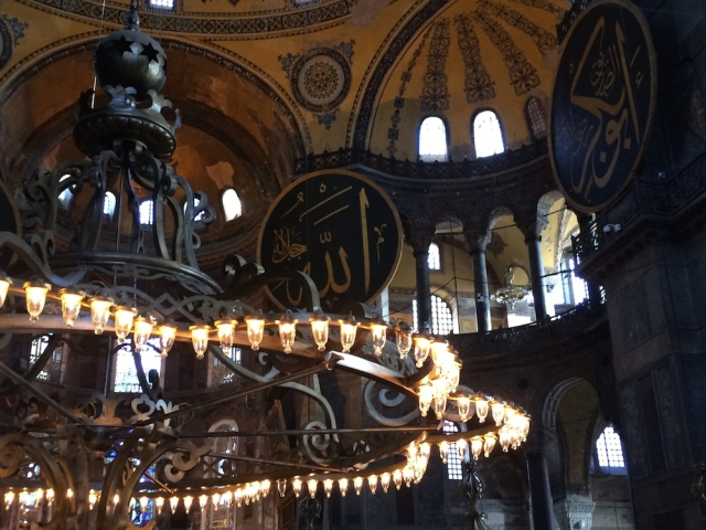 In the main dome of the Hagia Sophia
